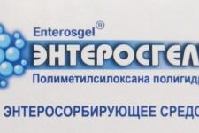 Энтеросгель при лактации - дозировки при грудном вскармливании