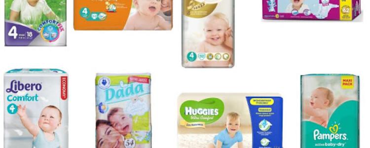Кто и когда придумал памперсы для детей?