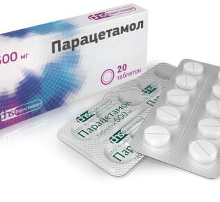 Парацетамол при грудном вскармливании: можно ли пить, инструкция по применению
