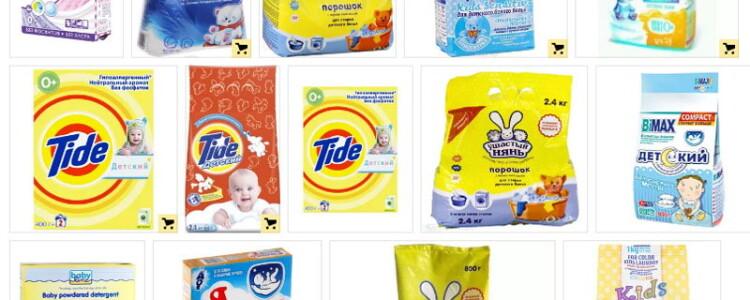 20 лучших детских стиральных порошков