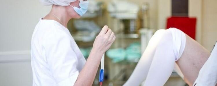 Акушерский сепсис — причины, симптомы, диагностика и лечение