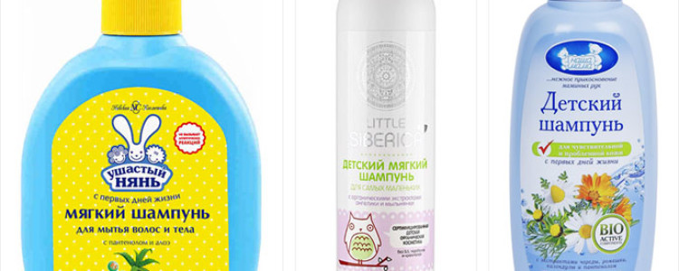 Шампунь для новорожденных: какие нельзя использовать для грудничков и со скольких лет можно ребенку мыть голову средством для взрослых?