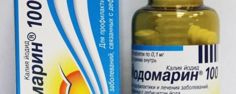 Йодомарин при грудном вскармливании: можно ли пить кормящей матери, отзывы