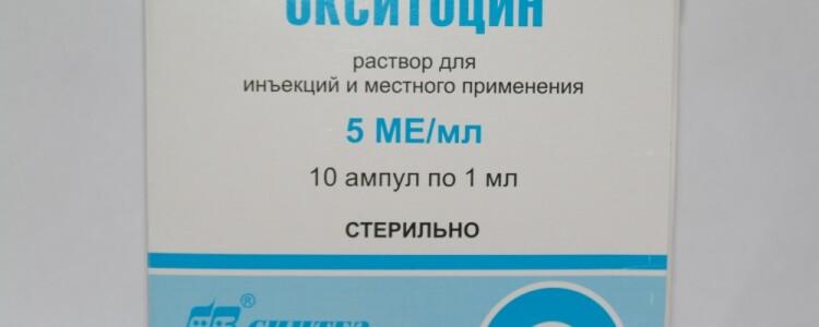 Можно ли кормить грудью если колят окситоцин?