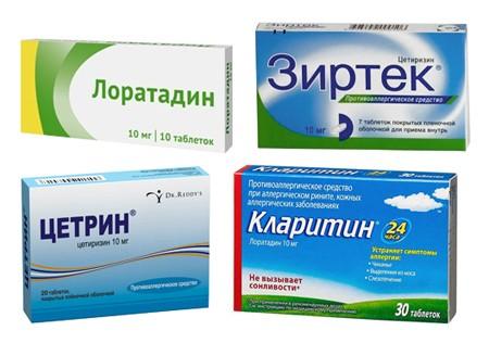 Ломилан, Зиртек, Цетиризин