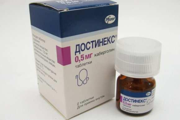 таблетки против лактации