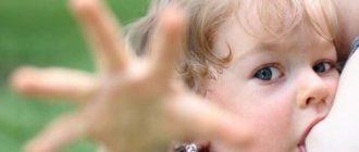 Как отучить ребенка от грудного вскармливания в 2 годика
